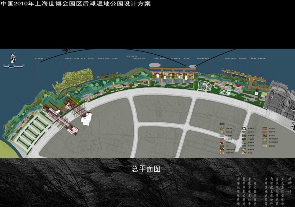 干货,主题公园设计案例与方法!