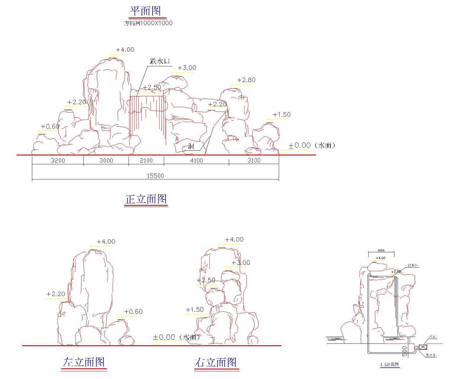 迪斯尼主题公园施工设计图案详解!豆阶段拼松鼠图纸的图片